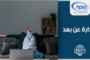 Management-13-800×419