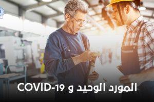 COVID-19-1024×536