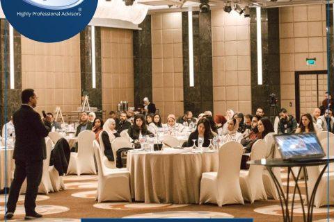 Egypt Innovative HR In 2020